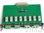 Модуль релейной сигнализации МРС