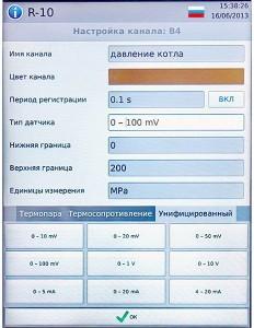 Интерфейс управления. Программирование параметров канала.