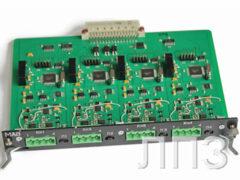 The analog input module MAV