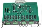 Модуль аналоговых входов МАВ2