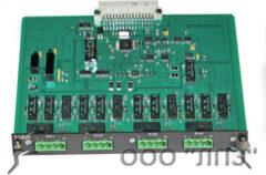 The analog input module MAV2