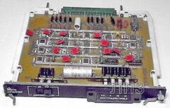 Модуль управления