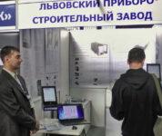 """Експозиція ТОВ """"ЛПЗ"""" на виставці """"Радіоелектроніка. Приладобудування. Автоматизація"""""""