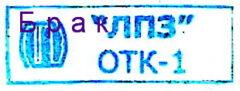 "LLC ""LPZ"" OTK-1"