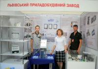 Стенд ЛПЗ на выставке в Одессе