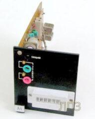 Модуль сигнализации и интегрирования