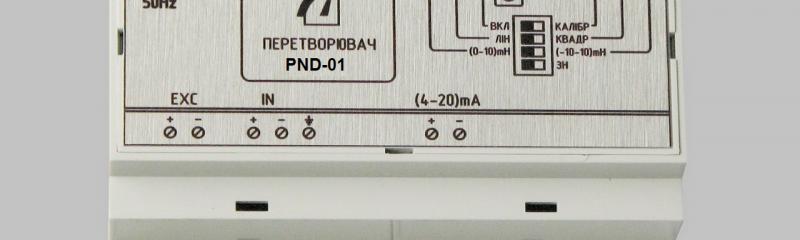 Преобразователи нормирующие дифтрансформаторные PND-01 и PND-02