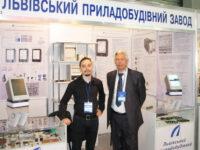 Участь у виставці - Elcom Ukraine 2016