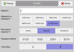 Настройка Modbus по RS485