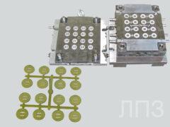 Прес-форма виготовлення гудзиків для ЗСУ